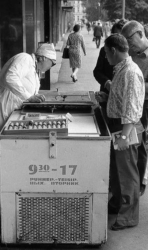 Tallinn 1976 Timo Heinonen