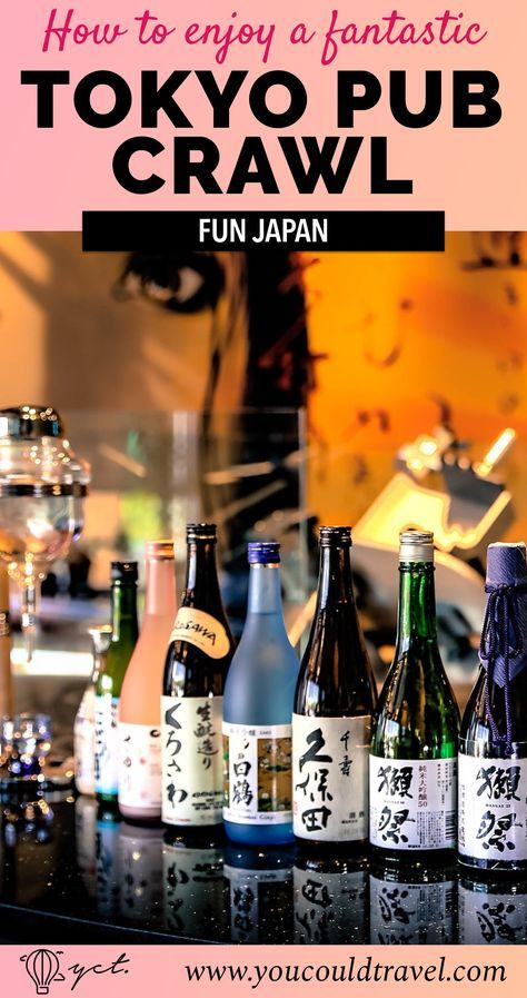 Wondering how to have fun in Japan? Here is how to enjoy a Tokyo pub crawl.
