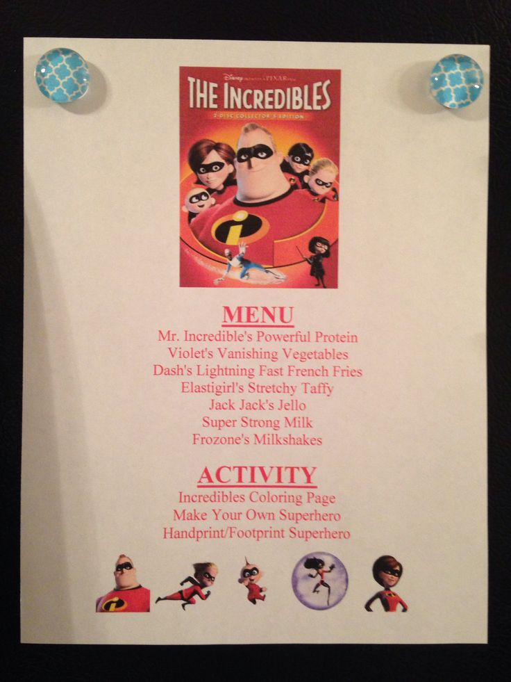 Incredibles Menu - Incredibles Movie Night - Disney Movie Night - Family Movie Night