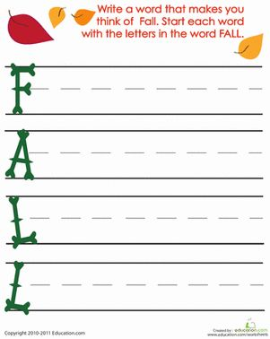 Fall First Grade Writing Sentences Poetry Worksheets: Acrostic Fall Poem