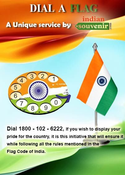 Visit indiansouvenir.com to purchase Indian National Flag at extremely low price.