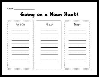 Today In First Grade: Hello Nouns! Freebie