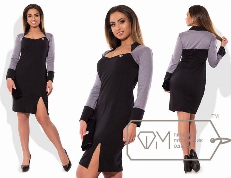 Платье батал деловой стиль с разрезом на бедре изящное лиловый