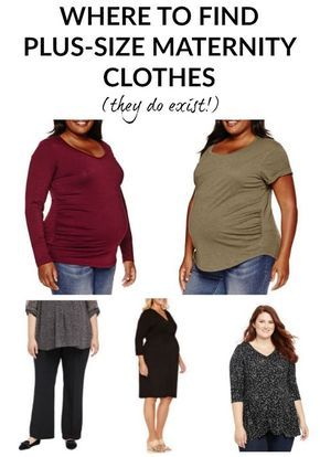 3a88d450322 where to find plus-size maternity clothes (brand recommendations and  general style advice for plus-size pregnant women!)