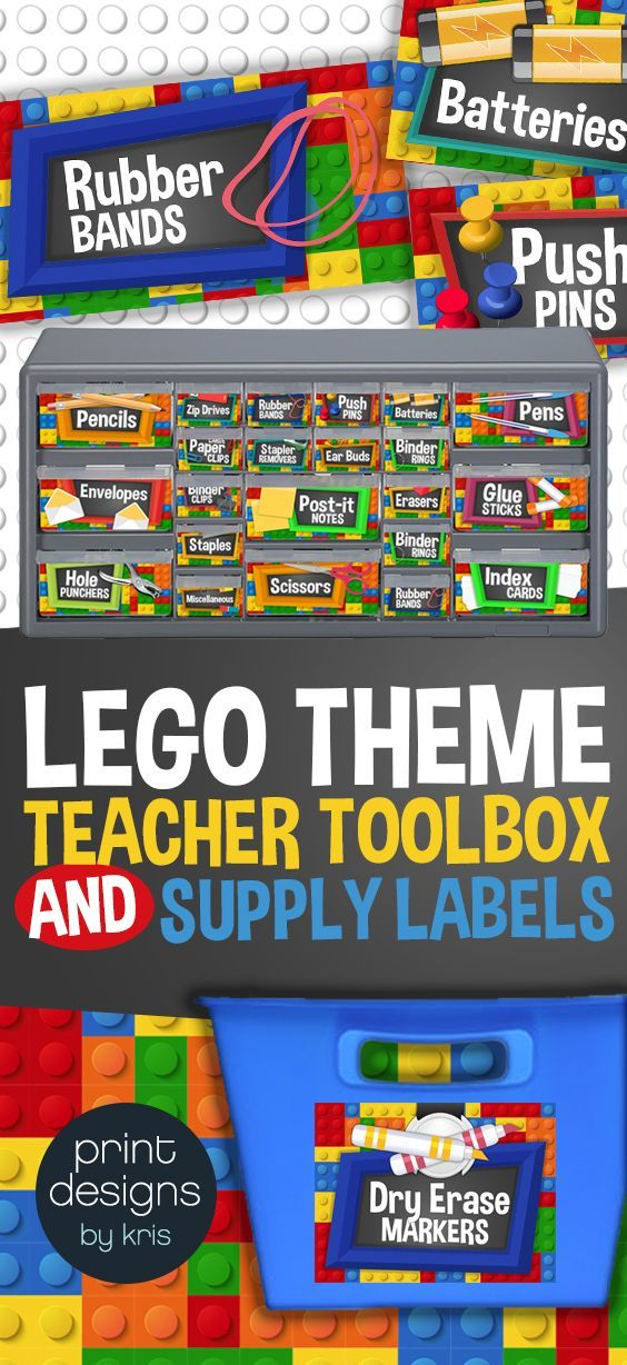 Teacher toolbox with a lego theme? Yes please! This pack includes toolbox labels as well as larger bin labels to get your classroom organized. AND matching theme items are available if you want to do the whole classroom!