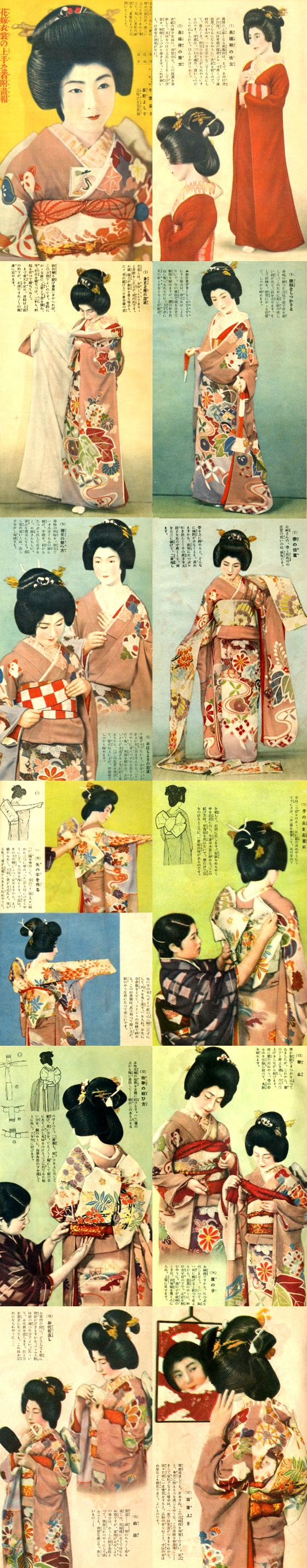 """Shufu-no Tomo(主婦の友)"" magazine March 1934 Appendix . - Dictionary of ""Beauty of Women"" - How to wear Bride's Kimono."