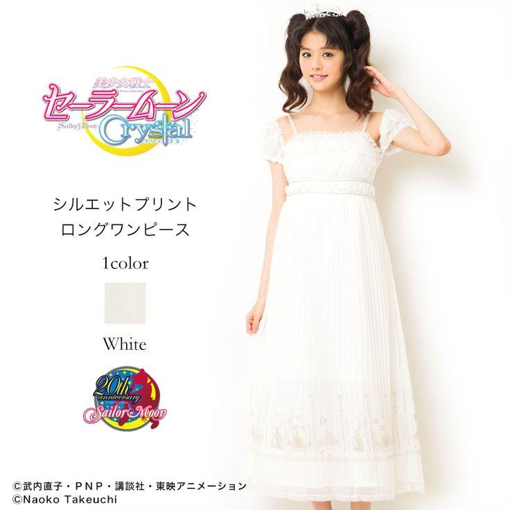"""sailor moon"" ""sailor moon merchandise"" ""sailor moon toys"" ""sailor moon clothes"" ""sailor moon dress"" ""sailor moon apparel"" fashion anime japan ""secret honey"" ""princess serenity"""