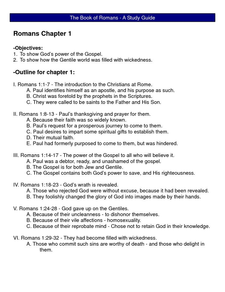 Romans Chapter 1 - bible-studys.org