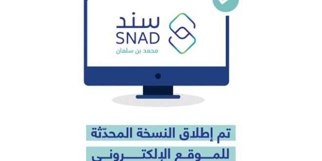 رابط موقع سند محمد بن سلمان بعد التحديث Computer Monitor Imac Electronic Products