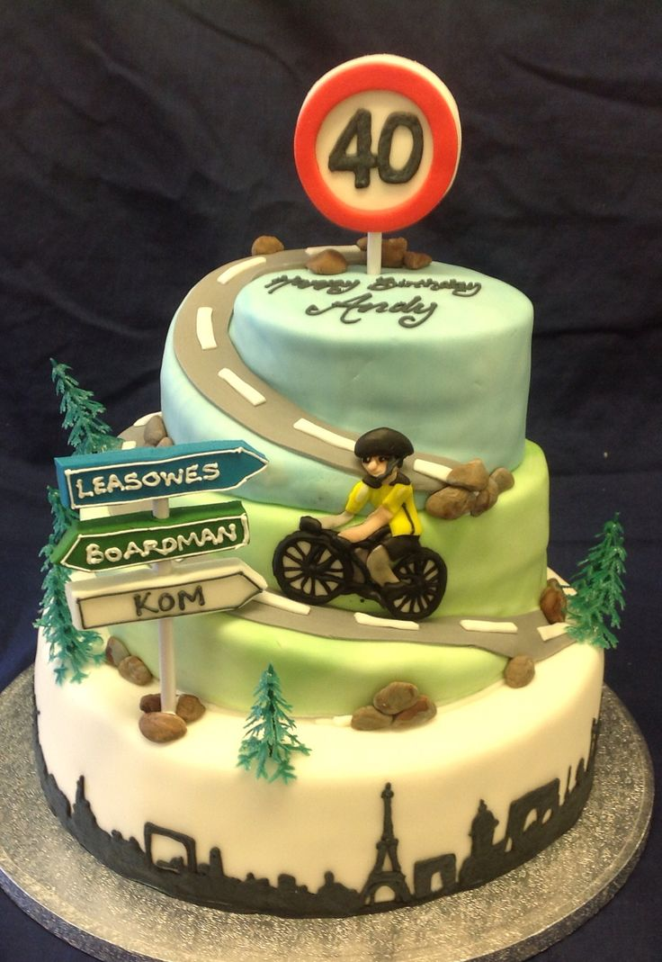 Cyclist cake. Mountain bike. Mountain stage.