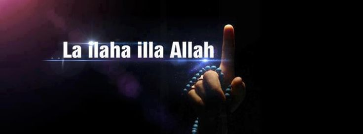La ilaha illa Allah