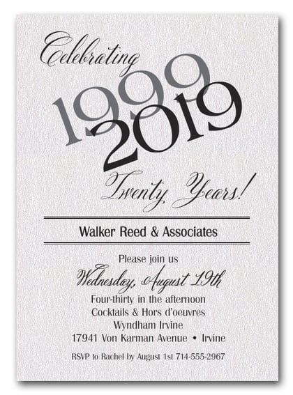 Then Now Shimmery White Business Anniversary Invitations Capital