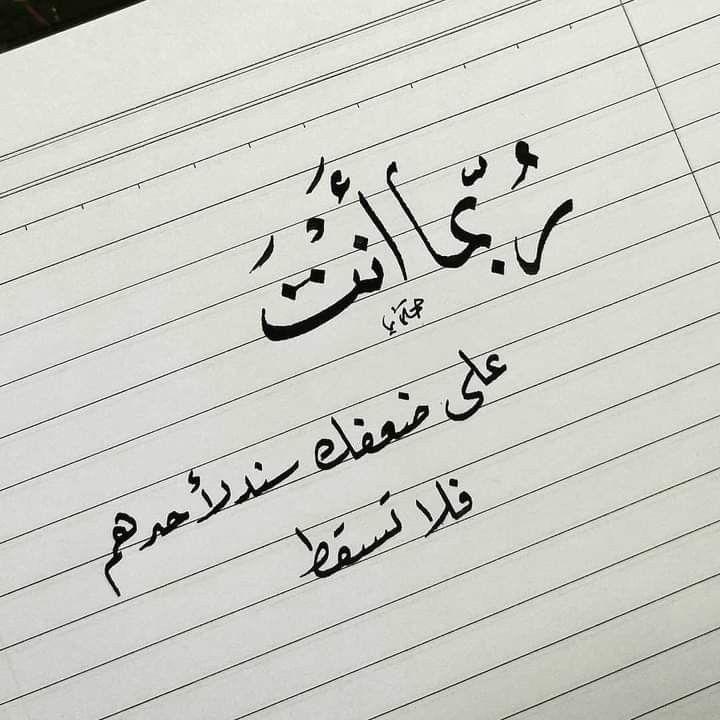 هل جربت اختبار كم أنك إنسان مجرد إنسان بلا اسم وبلا عنوان بلا قواعد وقوانين وبلا جاذبية دونما اعتبار لترتيب العواقب Arabic Calligraphy Math Calligraphy