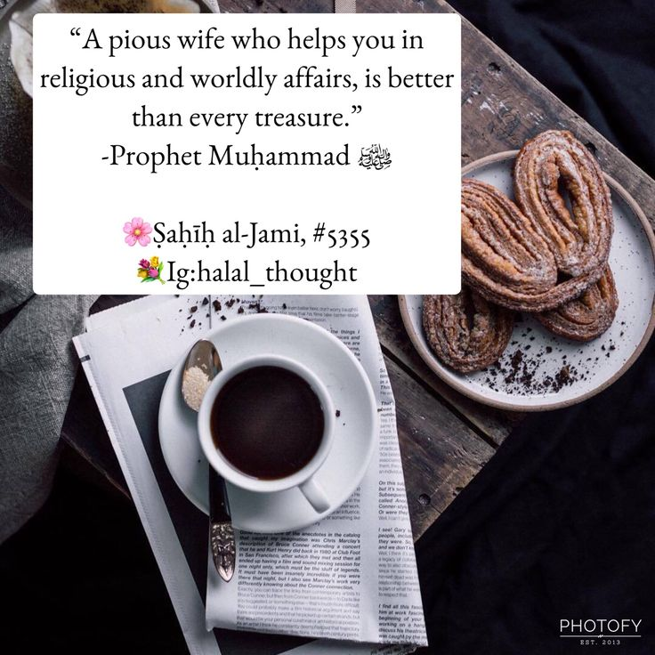 """""""The world is a collection of treasures. The best treasure in this world is a righteous wife."""" (Sunan Ibn Mājah hadith no.1855)"""
