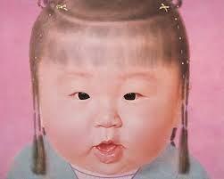 Image result for yu chen artist