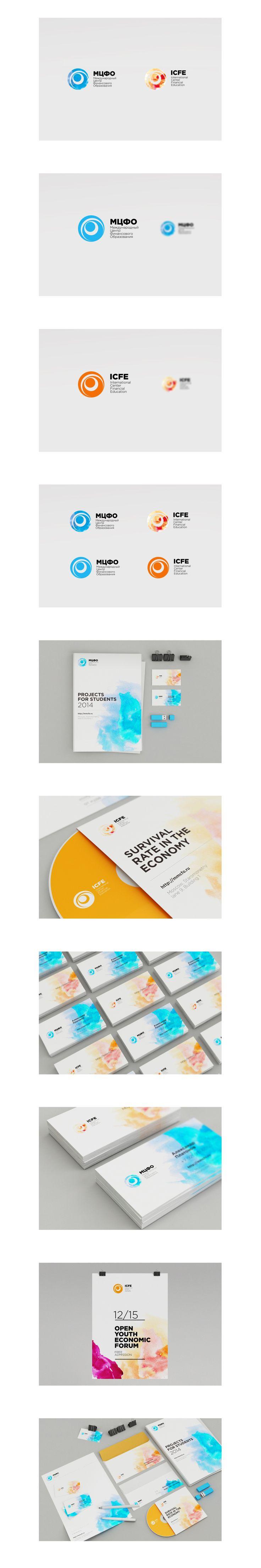 Международный центр образования, Identity © Дзен дизайн