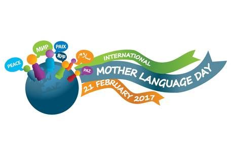International Mother Language Day 2017 |   United Nations Educational, Scientific and Cultural Organization