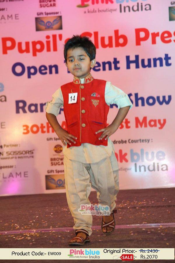 Kids Indian Ethnic Wear | Boys Traditional Kurta Pyjama | Children Indian Wedding Outfits