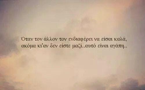 Σ αγαπώ.....ΠΡΟΣΕΧΕ......