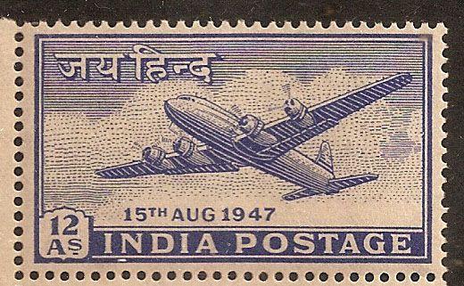 STAMP OF INDIAN POSTAGE_JAI HIND