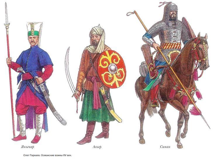 Османские воины XV век