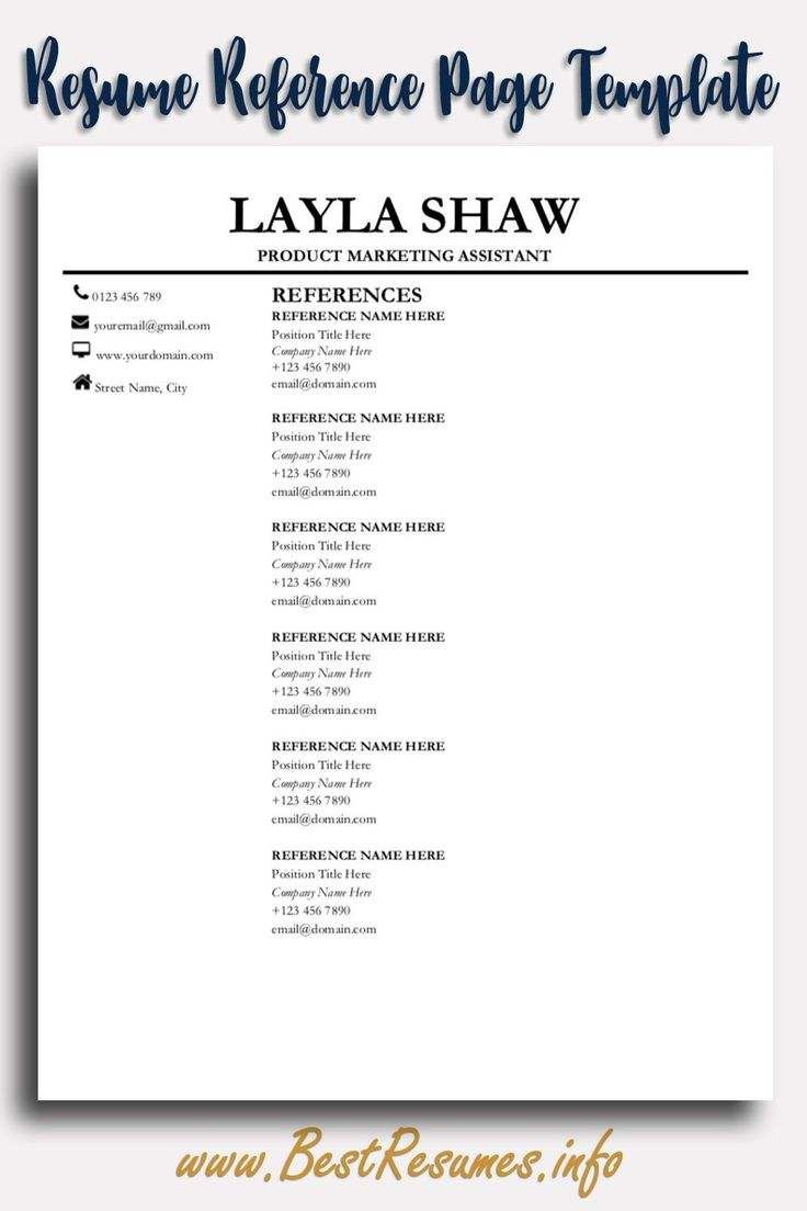 Reference page for resume, Resume references, Resume