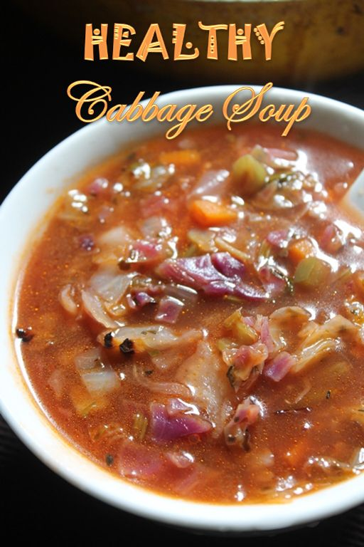 When you are dieting havings lots of soups really helps in boosting the weightloss. So when i looked online for healthy diet soup recipes i came across this cabbage soup diet plan which was quite popular.It is a 7 day diet plan program, and you have to be dieting on fruits, veggies along with this...Read More