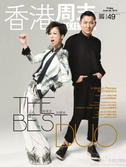 《香港周末》7月號封面人物 《盲探》THE BEST DUO 劉德華 鄭秀文 http://zz.weekendhk.cn/49/ 7月4日 智型至夾
