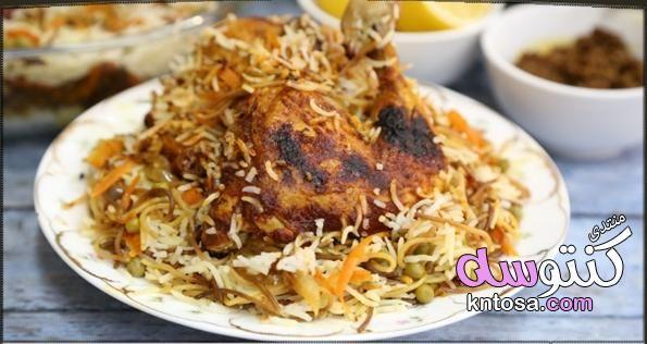 مكونات صينية الدجاج والرز و الشعيريه طريقه عمل صينيه الرز بالدجاج المشوية بالصور Kntosa Com 19 18 154 Food Chicken Meat