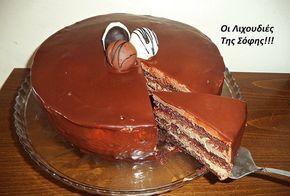 Τούρτα nutella από τη Σόφη Τσιωπου.Μια φανταστική συνταγή για τούρτα που σιγουρα θα ενθουσιάσει όλους στο παιδικο πάρτυ! ΥΛΙΚΑ ΓΙΑ ΤΟ ΠΑΝΤΕΣΠΑΝΙ 6 αυγά 150 γρ.ζάχαρη 150 γρ.αλεύρι για όλες τις χρήσεις+2 κ.γ κοφτά μπέικιν κοσκινισμένα 2 γεμάτες κ.σ κακάο 1 βανίλια 1