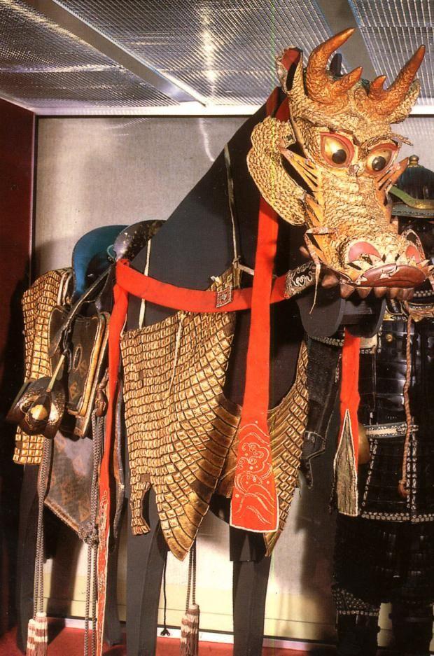 Armure de cheval japonaise  (Epoque d'Edo) | Musée des Confluences