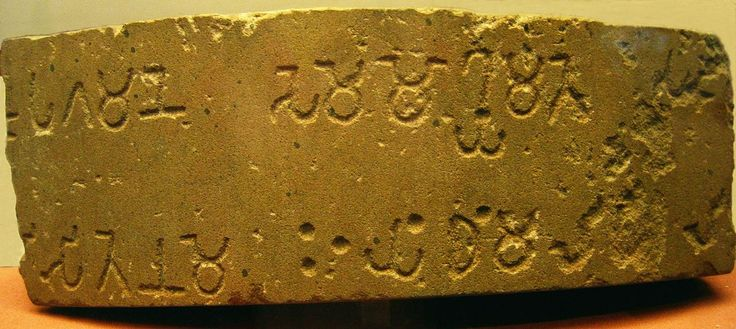Asokan brahmi pillar edict - Brahmi script - Wikipedia, the free encyclopedia