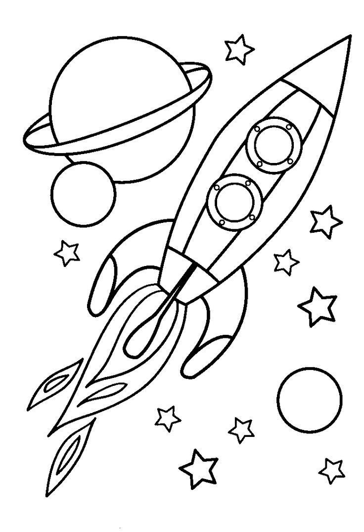 Space, rocket, planets coloring page for kids // Página para ...