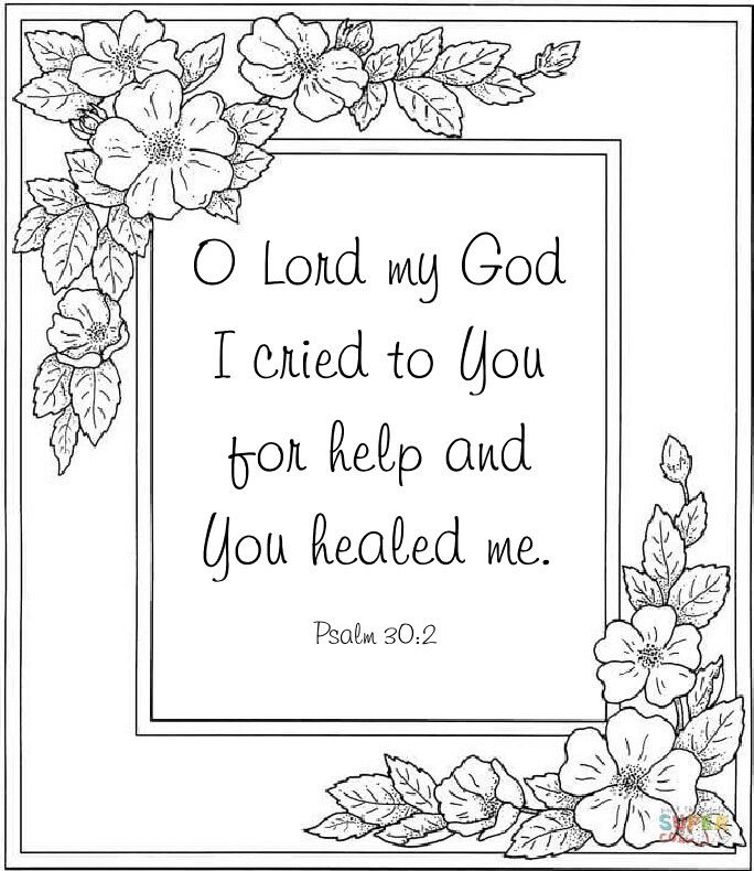 Psalm 30 2 Bible Coloring Pages Sunday School Coloring