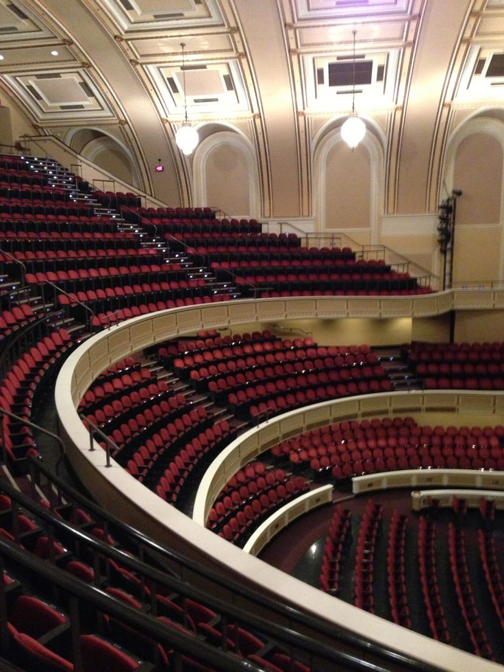 A View From The Seats At The Merrill Auditorium
