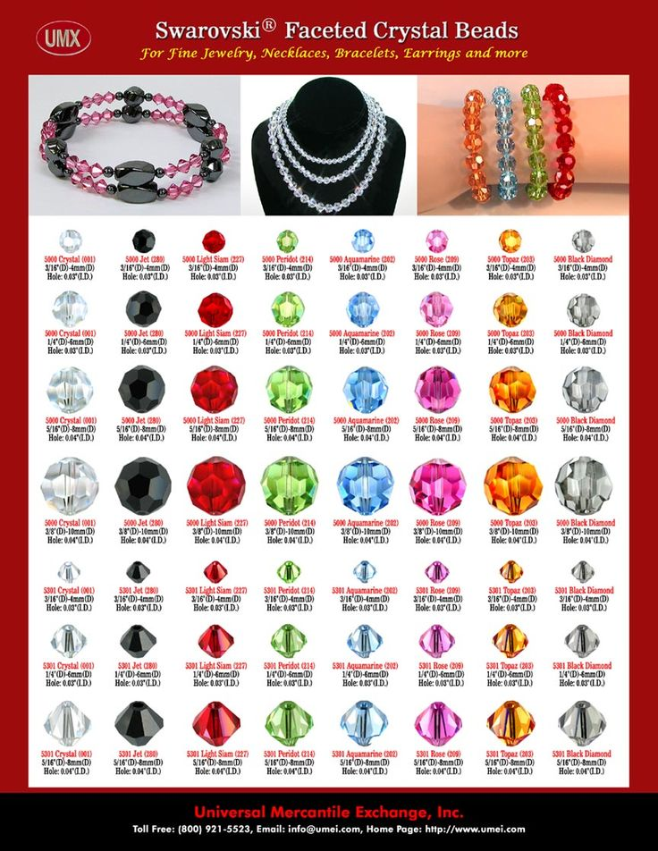 Please check our online catalogs for more Swarovski beads,  Swarovski crystal beads and Swarovski jewelry beads supplies information.