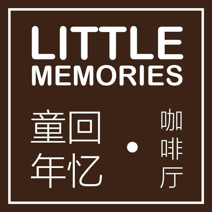 Working Memory (Psychology)
