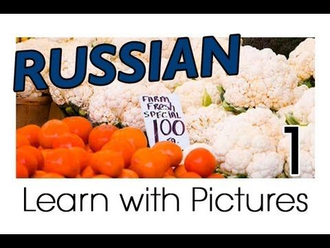 Russian Reading Syllables Conjunctions 11