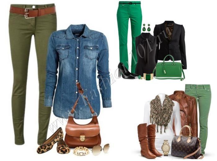 С зелеными брюками отлично гармонируют бежевые и коричневые цвета