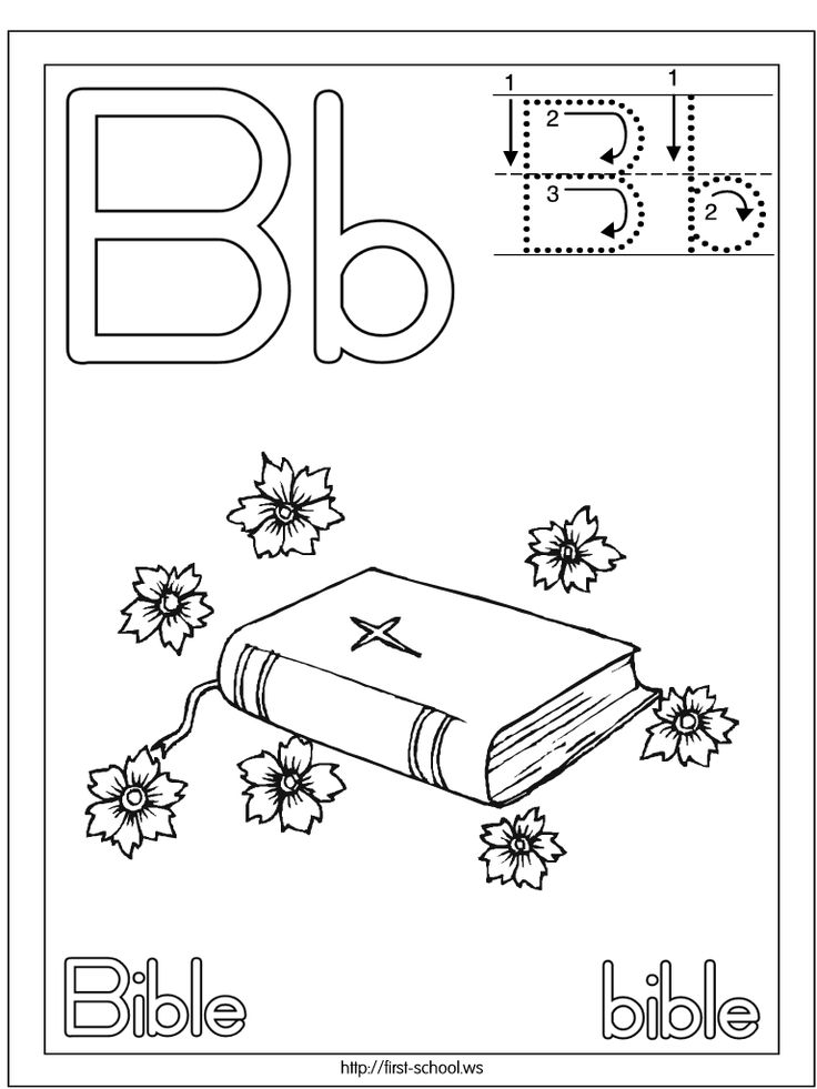 abc bible coloring pages - photo#3