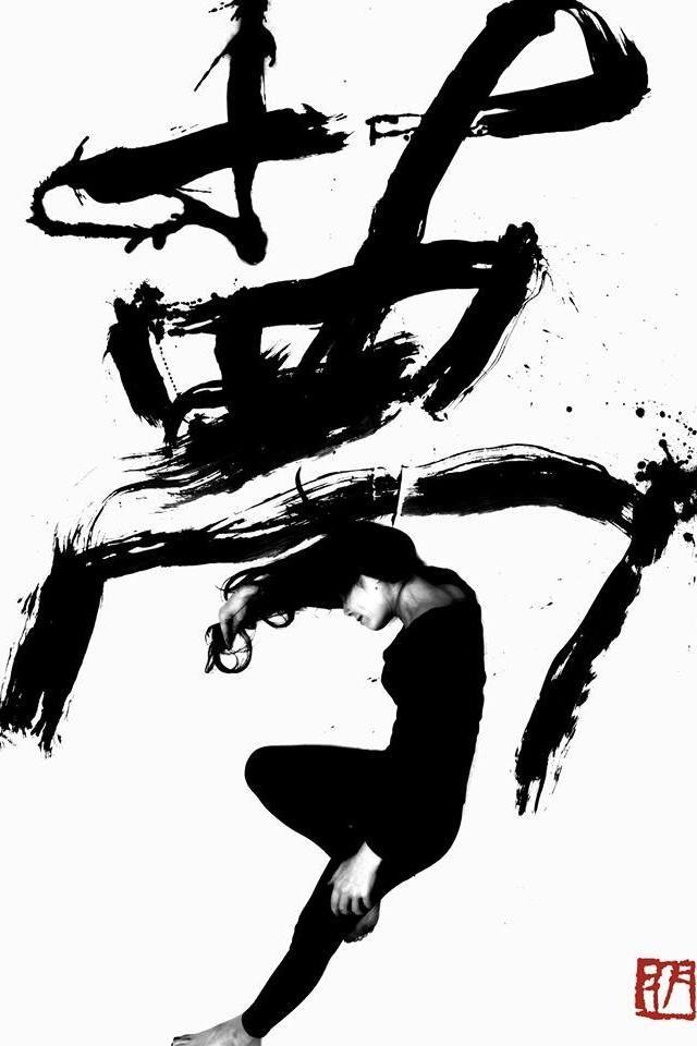 "Where does the writing begin? Where does the painting begin?  Où commence l'écriture? Où commence la peinture?  Dove comincia la scrittura? Dove comincia la pittura?  Roland Barthes   in ph. ""dream"" by Tomoko Kawao"