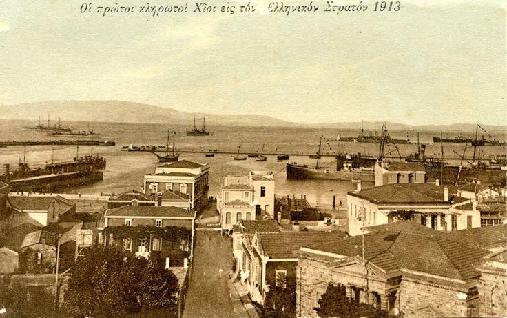 Καρτ-ποστάλ της Χίου στη διάρκεια των Βαλκανικών Πολέμων. / Postcard of the island of Chios during the Balkan Wars of 1912-1913.
