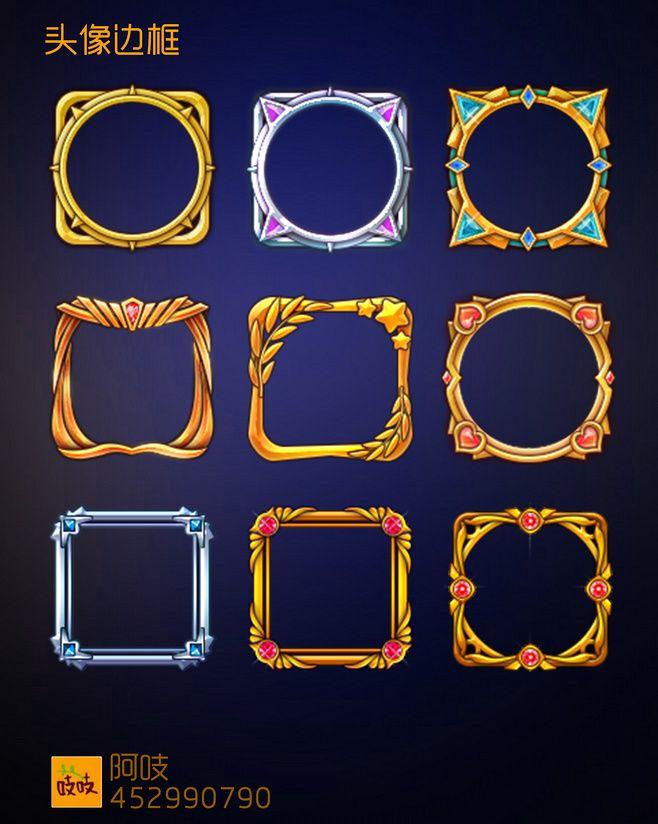 molduras game - medieval