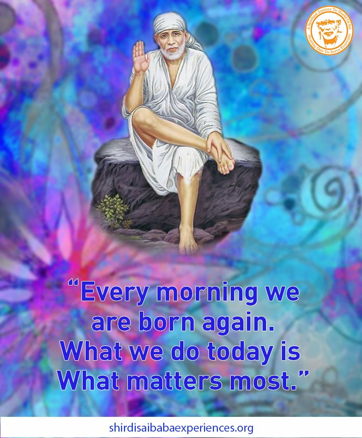 A Couple of Sai Baba Experiences - Part 1173 - Devotees Experiences with Shirdi Sai Baba