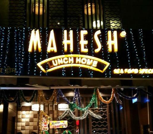 mahesh-lunch-home.jpg 515×450 pixels