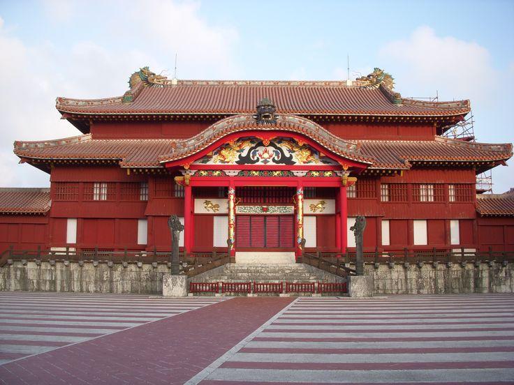 お城: 首里城