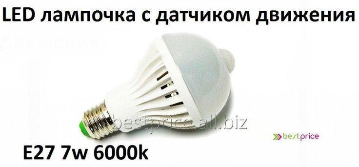 Светодиодная лампочка с датчиком движения 7w e27 6000k - Best Price Нововолынск…