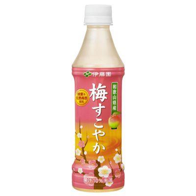 梅すこやか - 食@新製品 - 『新製品』から食の今と明日を見る!