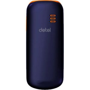 BSNL and Detel launches the cheapest phone with Detel D1 in India #technology