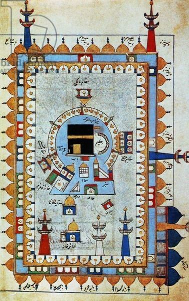 Iran / Persia: A map or diagram showing the Ka'ba or Kaaba at the heart of the Masjid al-Haram in Mecca. From a 16th century Persian manuscript of poetry by Lari Mohyi (1527)